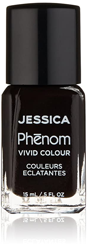 願望タウポ湖攻撃Jessica Phenom Nail Lacquer - First Class - 15ml / 0.5oz