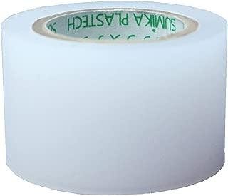 絵本 強力 補修テープ (3cm×5m) H-27-B 2本組