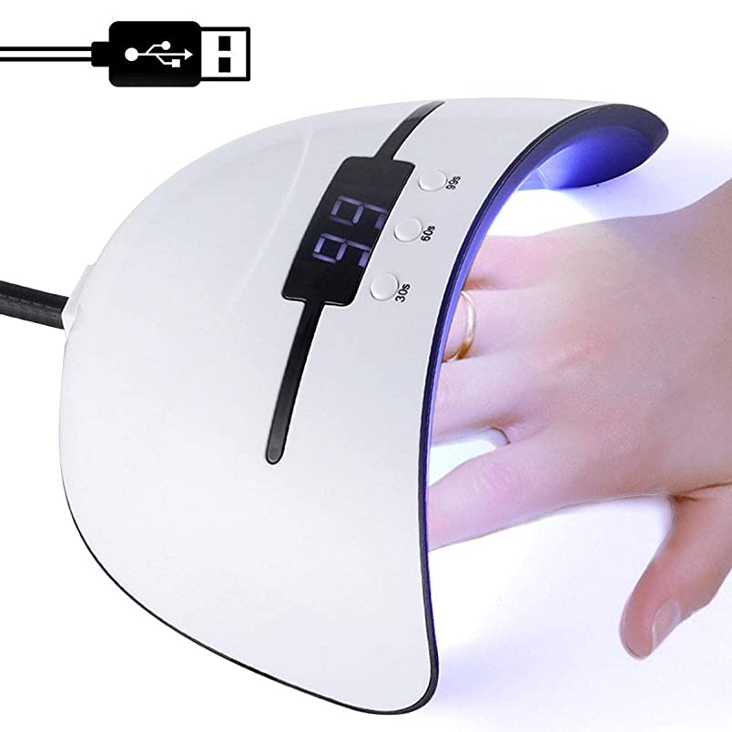 ネイルドライヤー 硬化用ライト 36w 美肌搭載 爪の薄い女性でも安心 液晶モニター センサーが感知 全ジェル対応 LED UV ネイルライト
