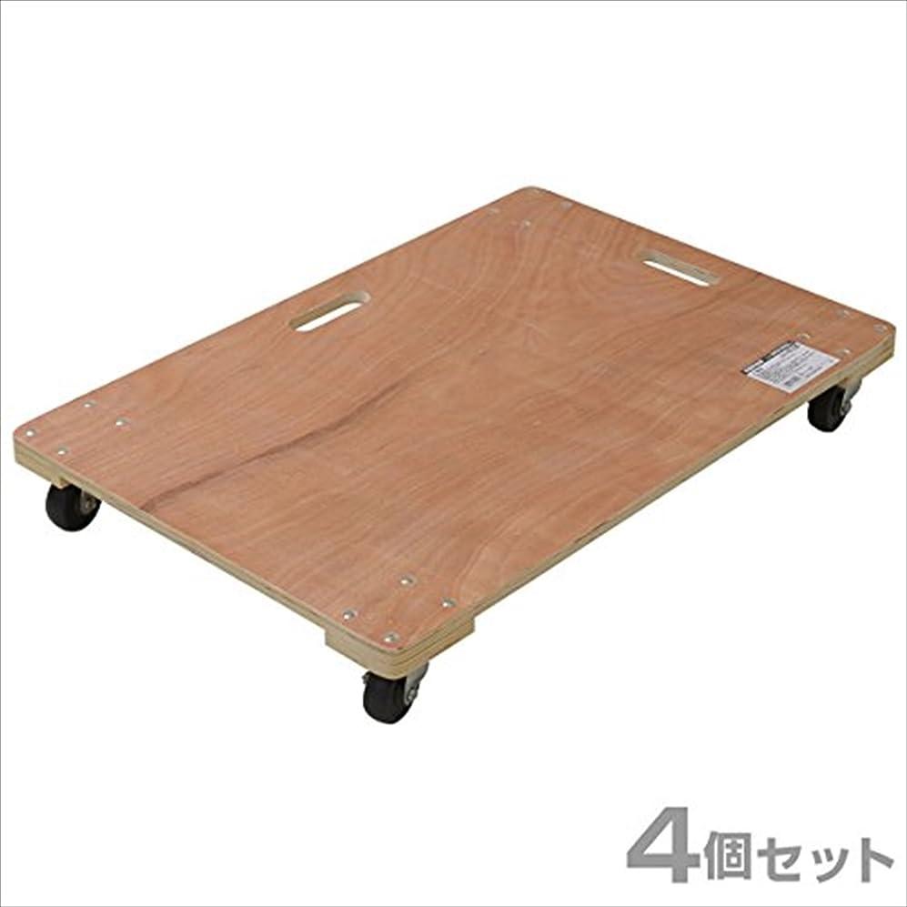 スポークスマン追い出す花嫁山善(YAMAZEN) 木製平台車(90×60) 4個組 WD-9060*4