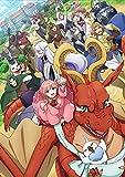 アニメ「ドラゴン、家を買う。」Blu-ray第4巻[Blu-ray/ブルーレイ]