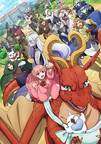 アニメ「ドラゴン、家を買う。」Blu-ray第1巻(特典なし)