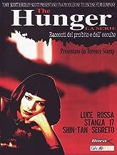 The Hunger  - La Serie #06 [Italia] [DVD]