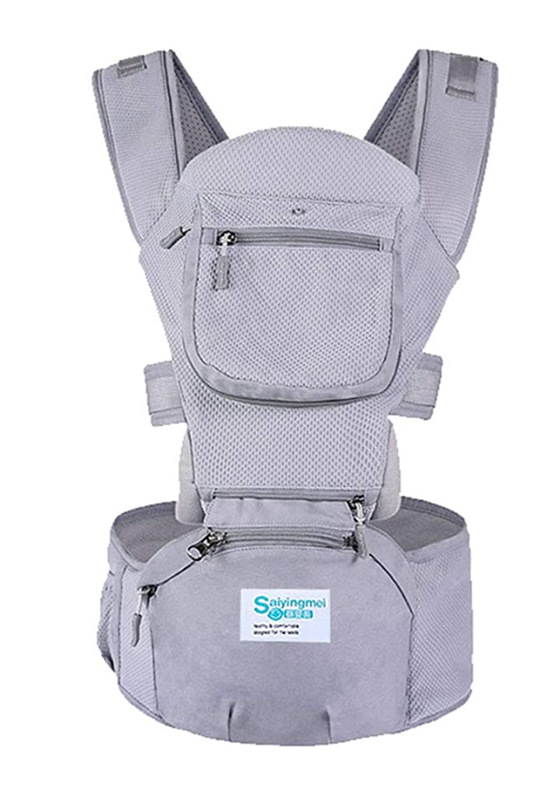 YQ&TL Baby Carrier 3 in 1 Multi-Function Waist Stool 3D Strap Bag Travel Artifact Four Seasons Breathable Adjustable for Newborn and Toddler from 0 to 3 Years (3.5 to 20 kg), Gray