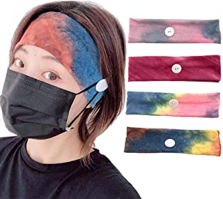 Victray Elastic Headband Facemask Holder Head Wrap Wide Button Hairbands Fashion Hair Accessories for Women and Girls (4 PCS)