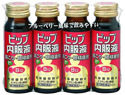 【第3類医薬品】ピップ内服液 50mL×4