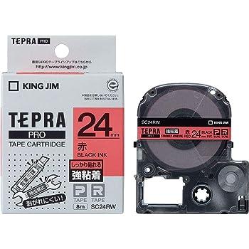 キングジム テープカートリッジ テプラPRO SC24RW 強粘着 24mm 赤/黒文字