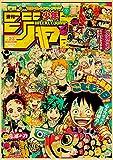 tianmaxingkong Vintage Dibujos Animados Anime Película JoJo's Bizarre Adventurejujutsu Kaisen Cartel Decoración De Habitación Arte Hogar para Sala De Estar Impresiones A32 50X70Cm