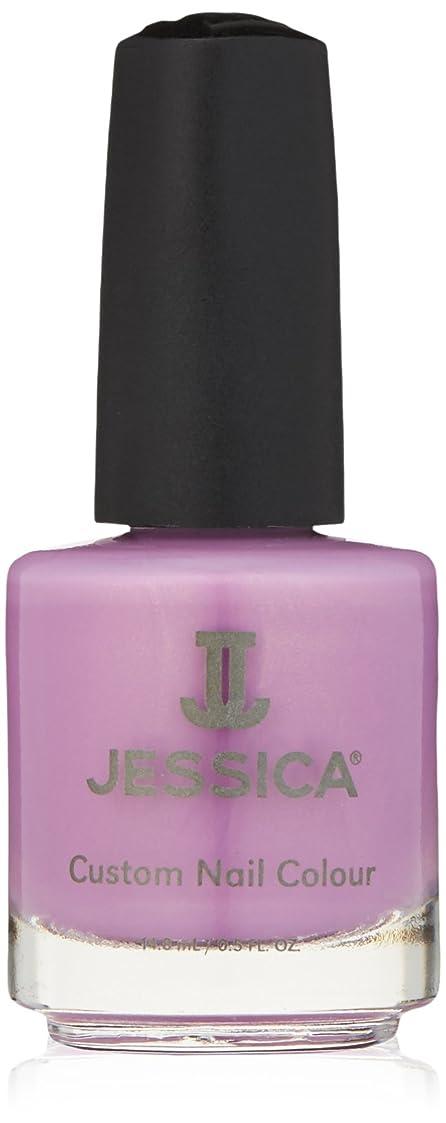 娘中にアレキサンダーグラハムベルJessica Nail Lacquer - Blushing Violet - 15ml / 0.5oz