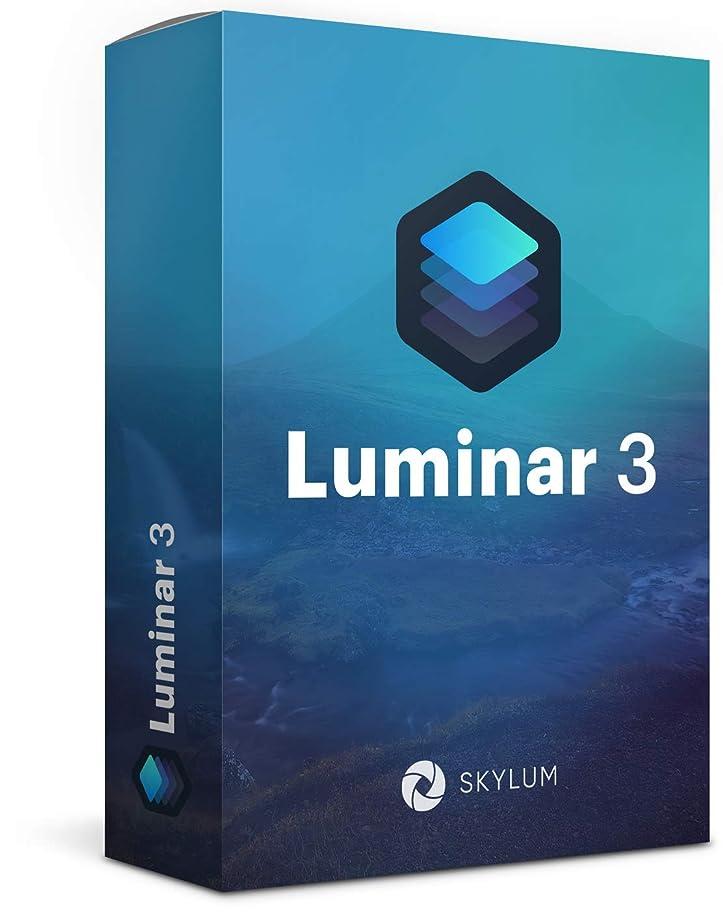 スイッチパイプライン確率Luminar 3写真編集ソフト   使い勝手の良いユーザーインターフェースと画像ライブラリでプロ仕様の画像編集ソフト ダウンロード版
