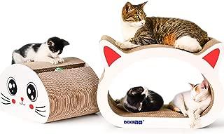 DEKU つめとぎ ねこ 大きい ベッド 爪とぎ ソファー 猫 爪研ぎ ダンボール 耐久性 おもちゃ鈴付き