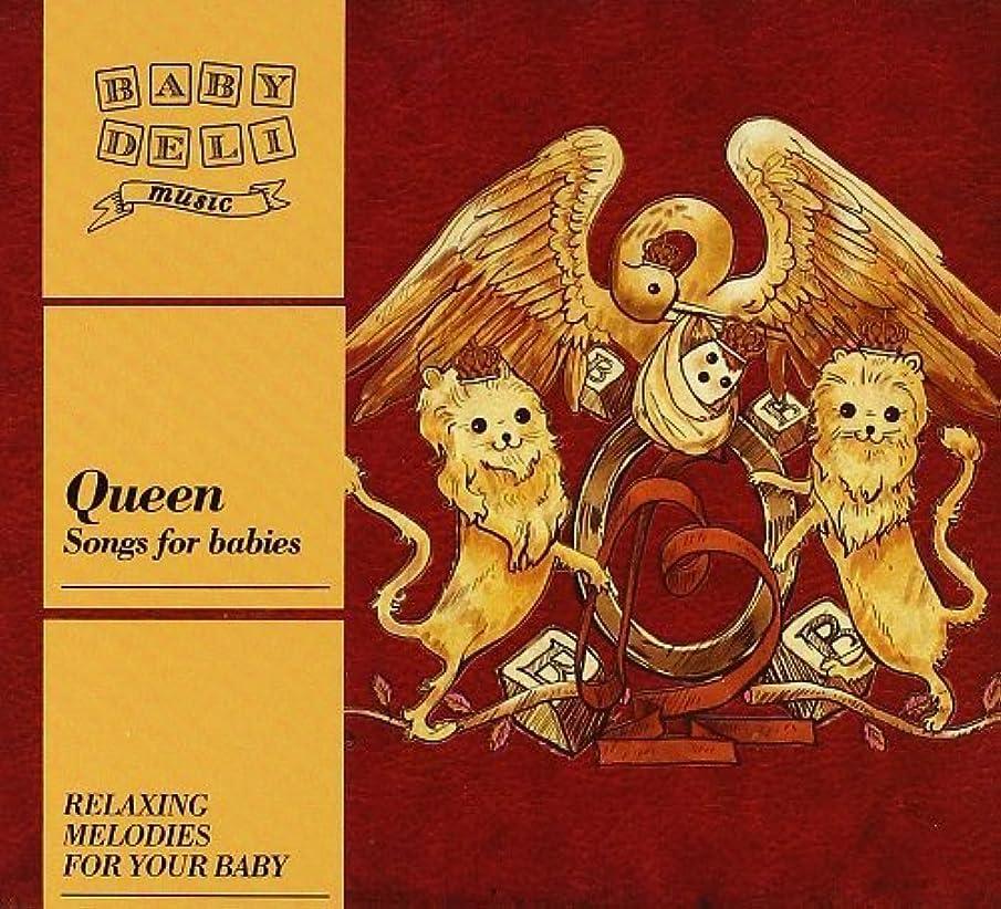 Baby Deli-Queen