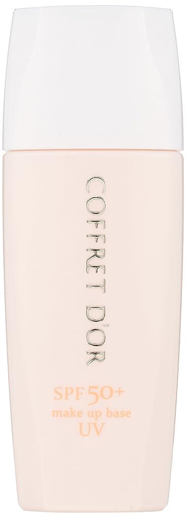追い出すアラバマ書誌コフレドール 化粧下地 毛穴つるんとカバー化粧もち下地UV02 SPF50+/PA+++ 25mL