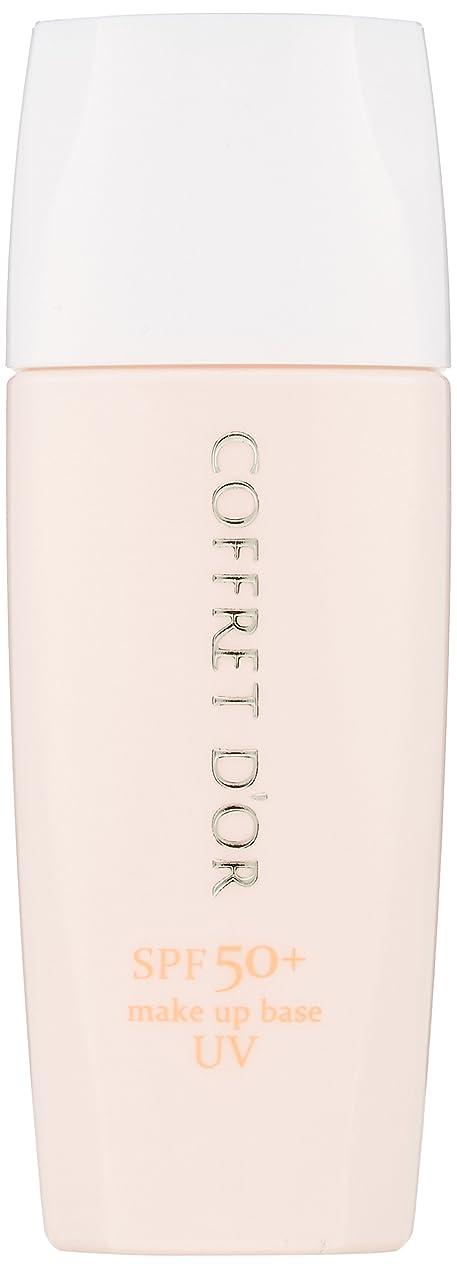 振動させる習慣抑制コフレドール 化粧下地 毛穴つるんとカバー化粧もち下地UV02 SPF50+/PA+++ 25mL