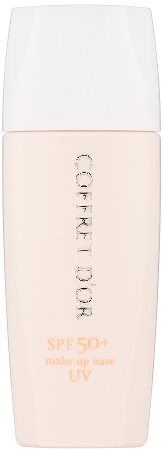 コフレドール 化粧下地 毛穴つるんとカバー化粧もち下地UV02 SPF50+/PA+++ 25mL