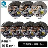 ケンマのヤナセ 金属TOPディスク 外径100mm 10枚セット 粒度40・TA03