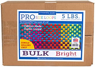 Harrisville Designs 5 lb Assorted Bright Colors 10