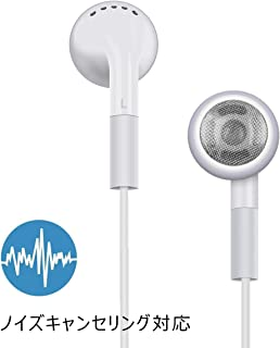 Hoco General Earphone with Microphone, White - M12