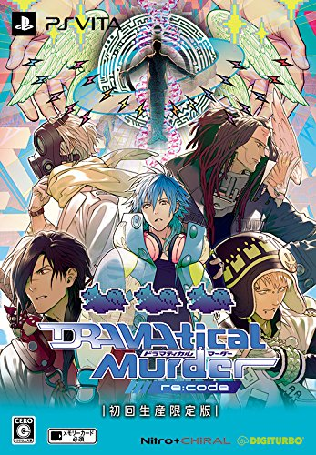 DRAMAtical Murder re:code 初回限定生産版