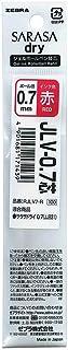 ゼブラ ゲルインクボールペン サラサドライ用替芯 0.7mm JLV-0.7 赤 RJLV7-R 【まとめ買い10本セット】