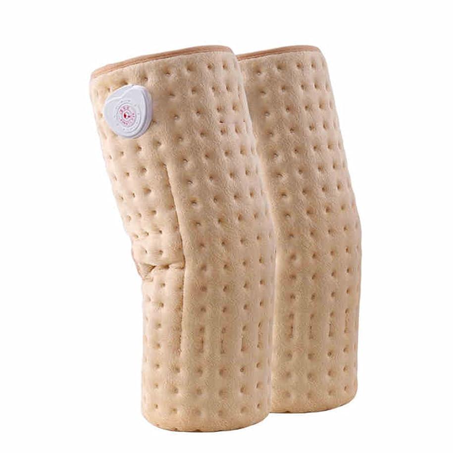チョコレート処理盟主MEIDUO マッサージャー 電気膝膝関節膝関節治療電気ヒーター一定温度加熱 高齢者のための