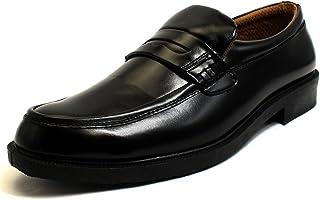 [ルミニーオ] ビジネスシューズ メンズ 防水 紳士靴 雨 メッシュ ブランド 靴 ビジネス 就活 フォーマル 黒 軽量 歩きやすい lufo6