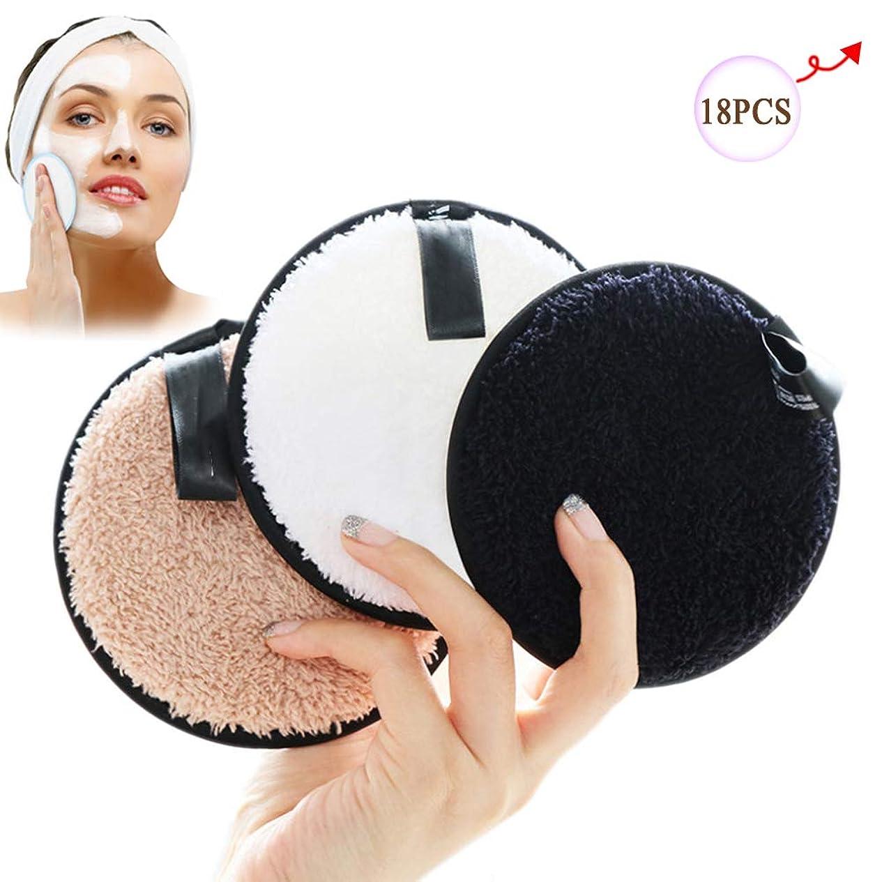 辛な異常な毎回除去剤のパッド、女性の表面/目/唇のための再使用可能な清潔になる綿繊維の構造の除去剤のワイプ,18PCS