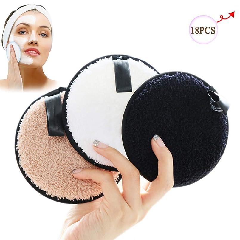 細断たっぷり技術除去剤のパッド、女性の表面/目/唇のための再使用可能な清潔になる綿繊維の構造の除去剤のワイプ,18PCS
