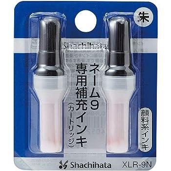 ネーム9 [XLR-9N] 2本 専用カートリッジインキ インク色:朱