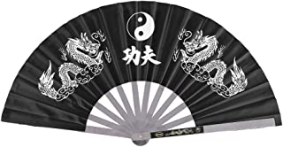 Vbestlife Stainless Steel Tai Chi Fan Chinese Kung Fu Martial Arts Dance Practice Training Performance Fan Sports Hand Folding Fan for Men/Women (Black, Red, Blue)