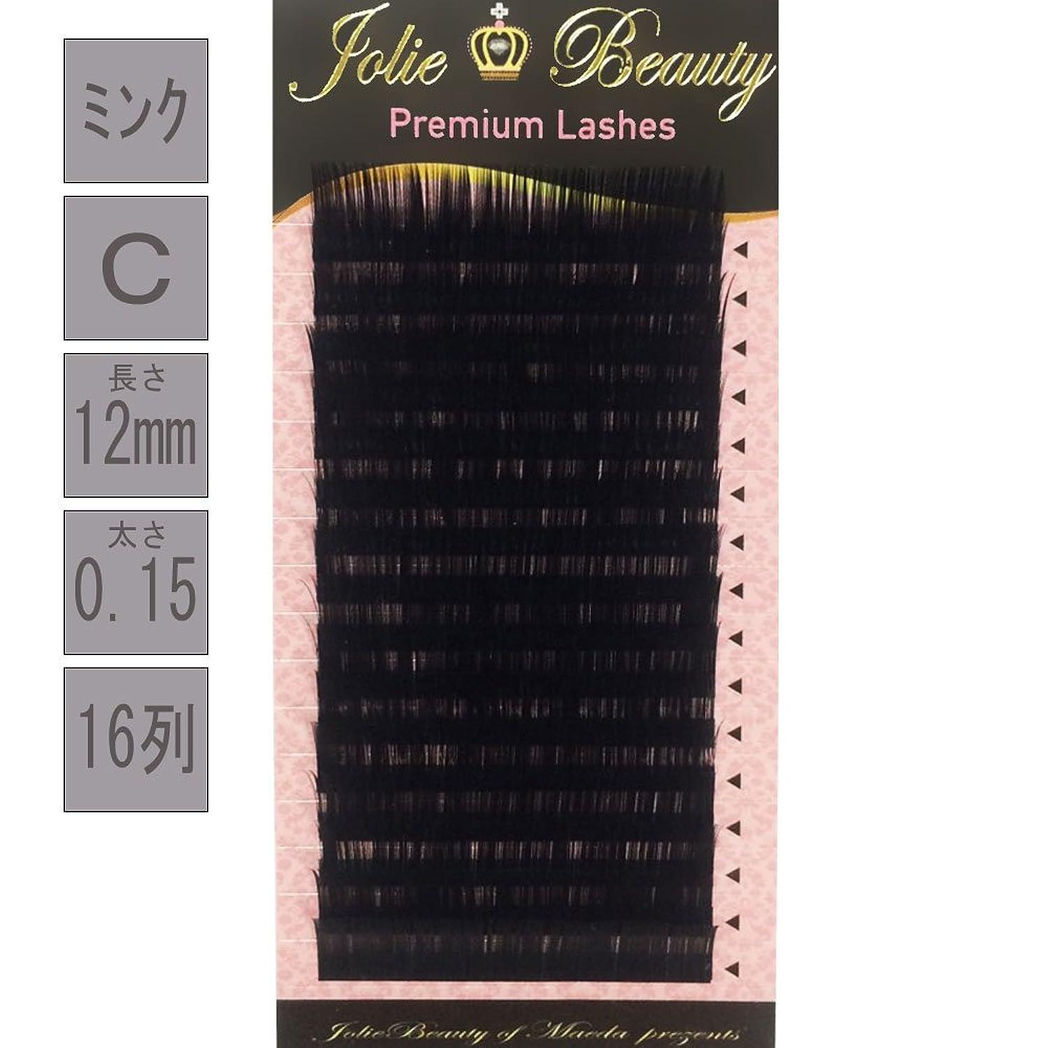 お尻ピジン広告主まつ毛 エクステ 長さ 12mm ( 12ミリ ) 太さ 0.10 0.15 0.18 0.20 0.25 MINK ( ミンク ) 原産国 韓国 (0.15, C) 16列
