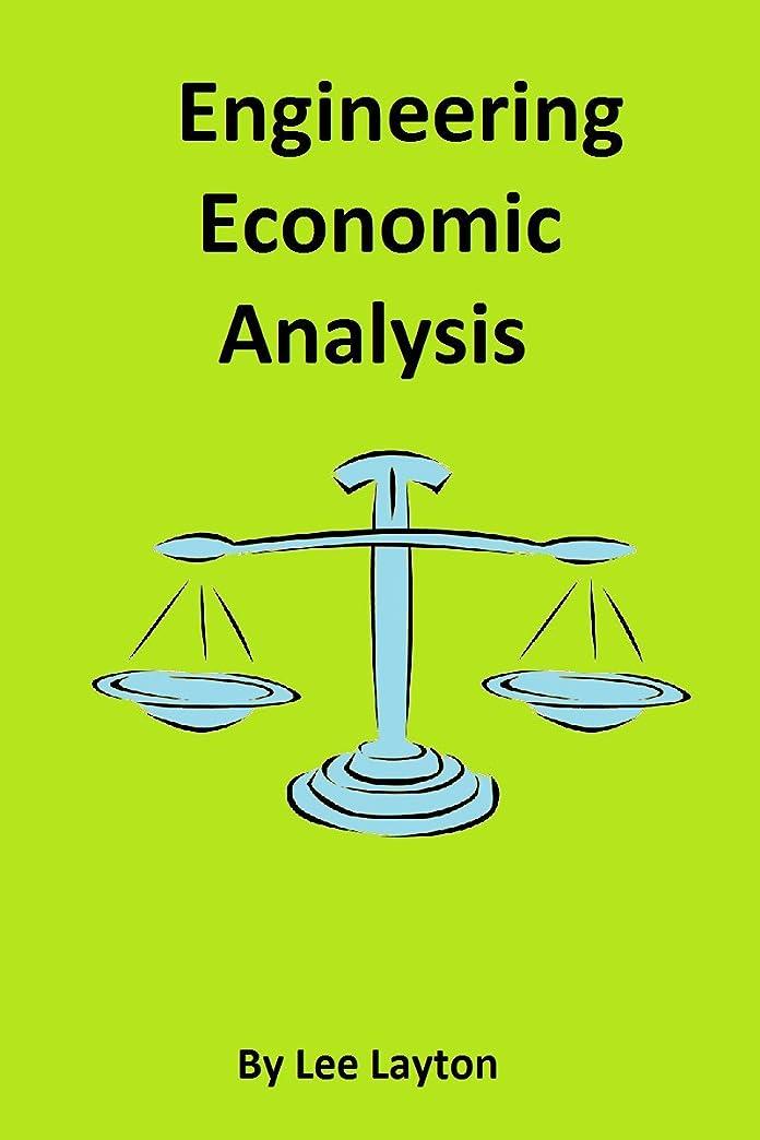 ボアバンジージャンプ実行可能Engineering Economic Analysis (English Edition)