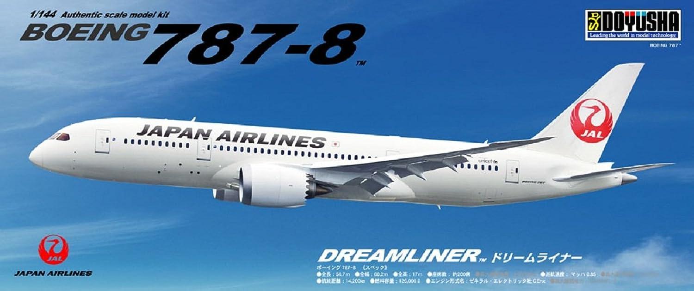 Boeing 7878 JAL JAL JAL Dream Liner (Plastic model) (japan import) 8272de