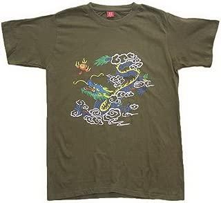 Chinese Culture Crewneck T Shirt Dragon Green