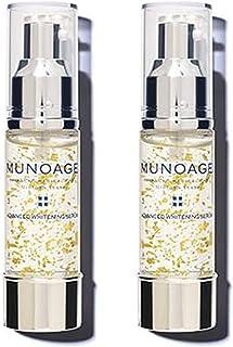 MUNOAGE アドバンストホワイトニングセラム 30ml【薬用美白美容液】即行型ビタミンC シミ・そばかすのできにくい肌へ トーンアップ 集中美白 すっぴん肌に自信を【お得な2個セット】