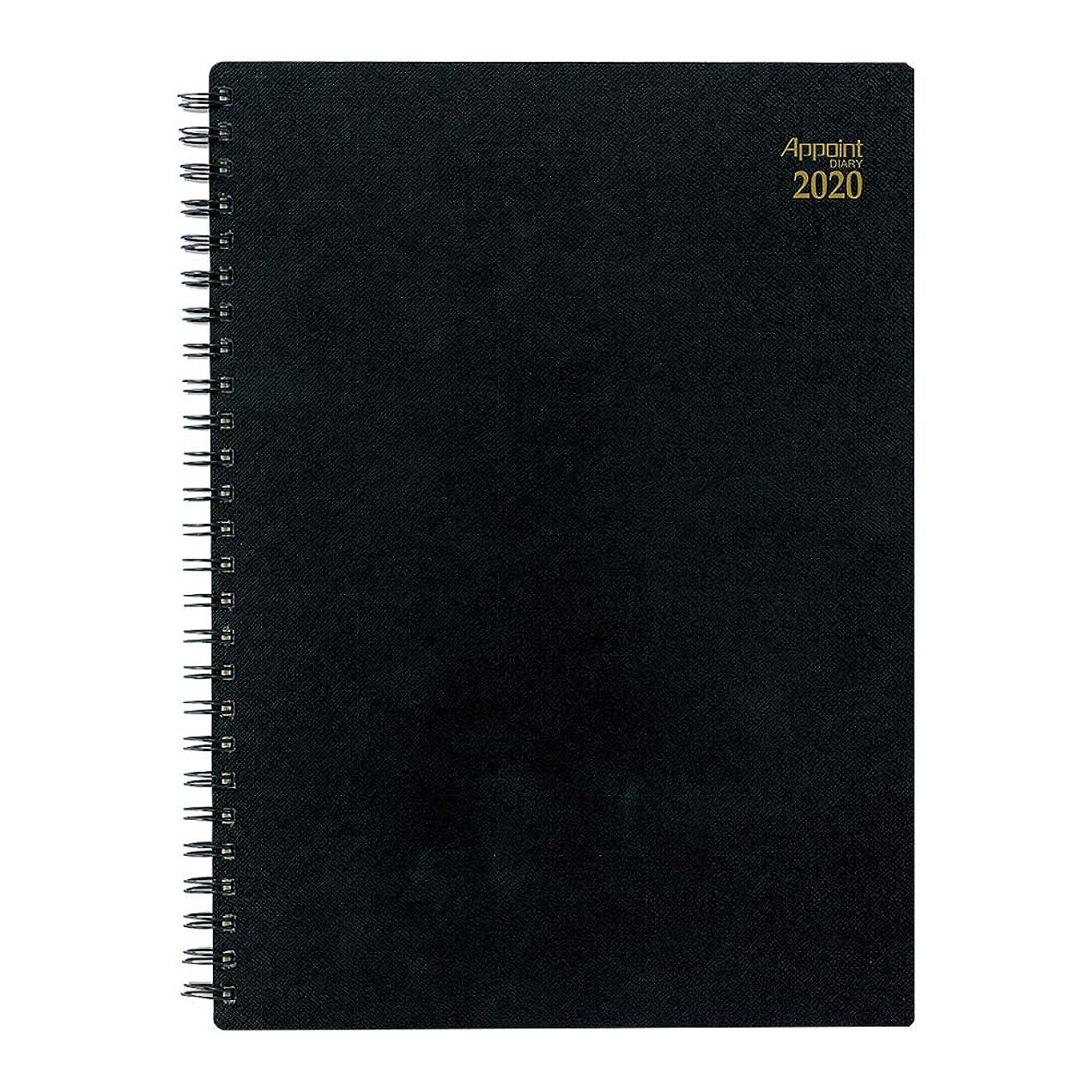 グリットテクトニック汚れるダイゴー 手帳 2020年 アポイント B5 マンスリー ウィークリー リングタイプ 黒 E1048 2019年 12月始まり