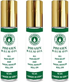 TWIN MONKEYS | PIM-SAEN Aromatherapy Menthol Nasal Inhaler Balm Oil- Headache,Motion sickness,Dizziness,Stuffy Nose, After bite-All night cool and fresh breathing-Pure essential oil ROLL ON(Pack of 3)