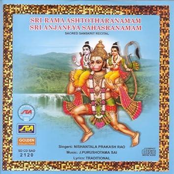 Sri Rama Ashtotharanamam, Sri Anjaneya Sahasranamam