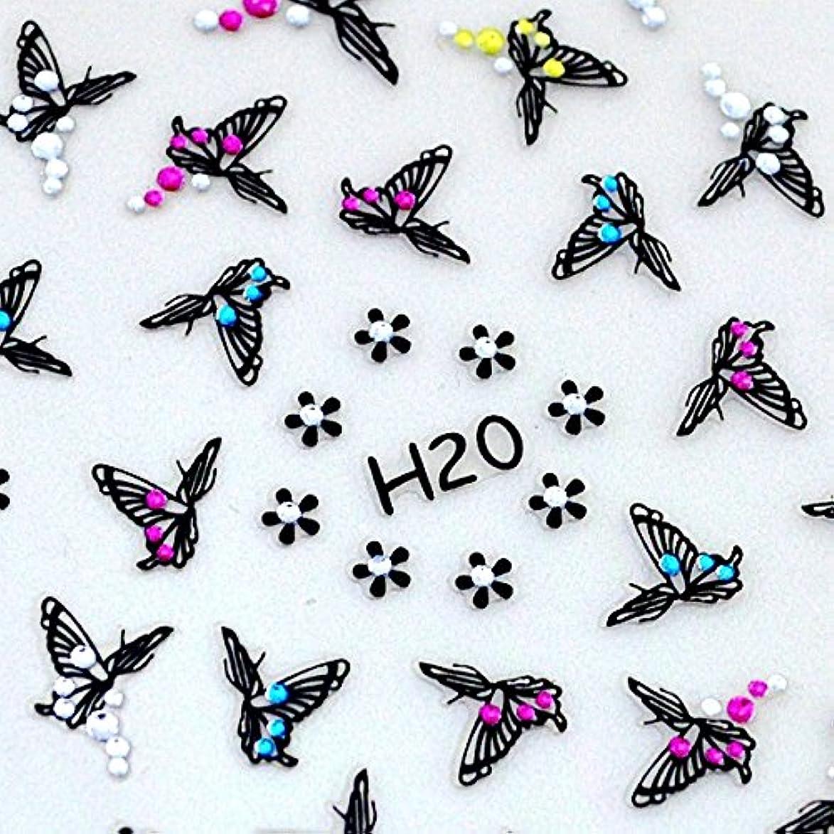 蚊容赦ない不均一Ithern(TM)2PCS 3Dアクリルネイルアートステッカーネイルデコレーションラインストーンステッカー美容ツールバタフライデザインH020