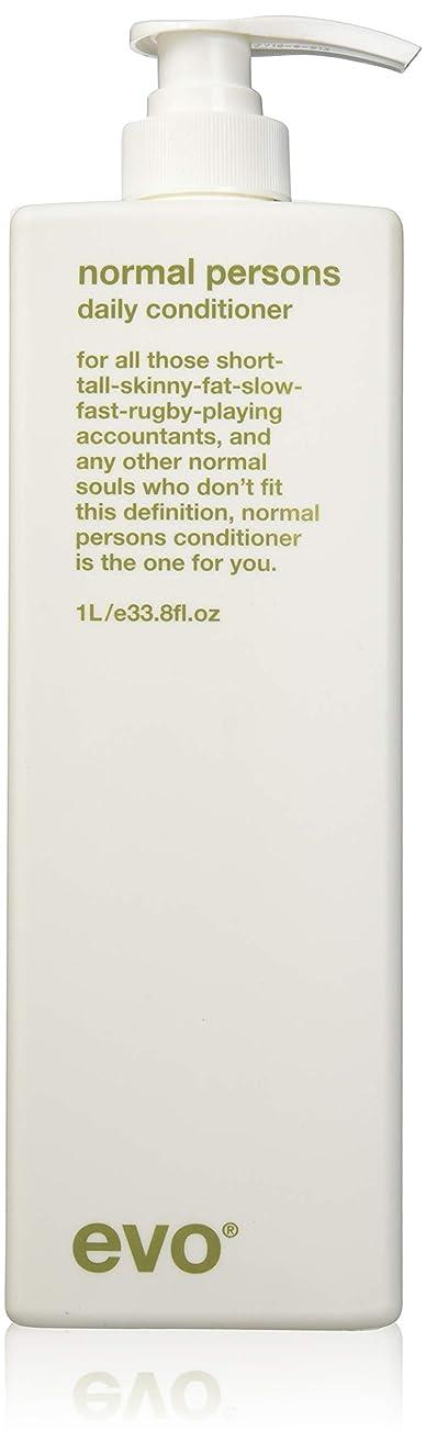 天窓別々にアドバンテージEvo Normal Persons Daily Conditioner (For All Hair Types, Especially Normal to Oily Hair) 1000ml/33.8oz