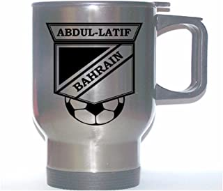 Ismail Abdul-Latif (Bahrain) Soccer Stainless Steel Mug