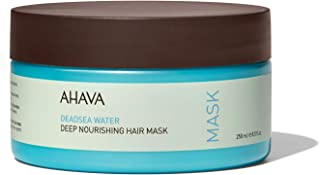 AHAVA Deep Nourishing Hair mask, 250ml