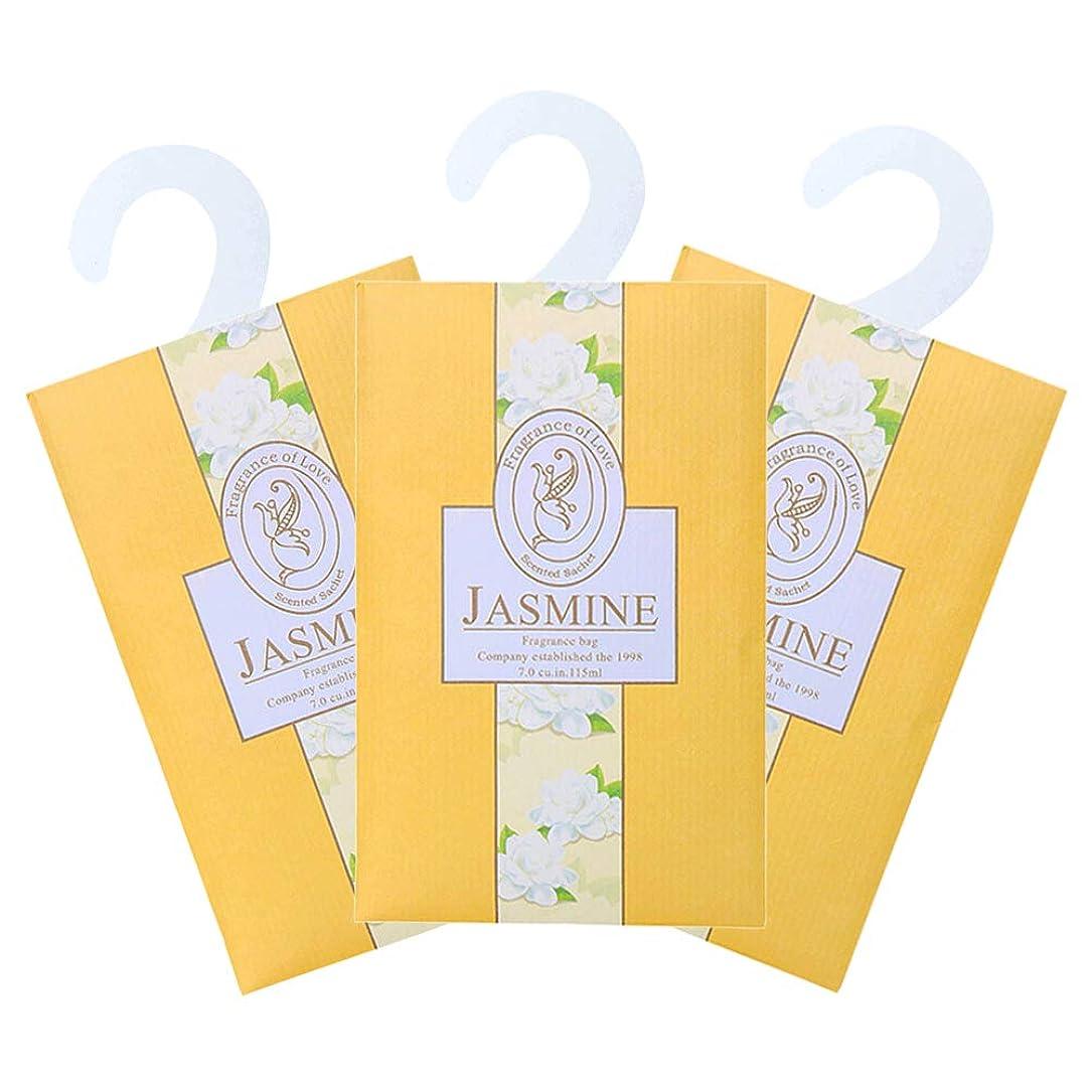 回復するパテ国内のTINKSKY 香り袋 サシェ 3枚セット 花の香り ルームフレグランス 車内用 玄関用 部屋用 芳香剤(ジャスミン)