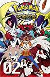 Pokémon Horizon: Sun & Moon, Vol. 2 (2)