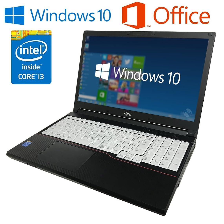 フェンスキモい近々富士通 A574/MX 【Microsoft Office2016搭載/最新OS Win10搭載/四世代Corei3(4000M)2.4GHz /メモリ4GB/HDD500GB/15.6インチ液晶/無線LAN付/スーパーマルチ】中古ノートパソコン (HDD500GB)