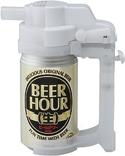 ビールアワー クリアホワイト