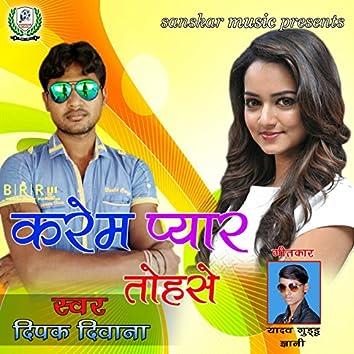 Karem Pyar Tohse - Single