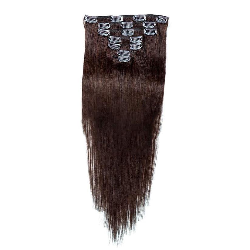 通訳人里離れたスーパーHOHYLLYA 人間の髪の毛のRemyフルヘッドダブル横糸ストレートヘアピース(7個、#2ダークブラウン、20インチ、70g)のヘアエクステンションクリップ (色 : #2 Dark Brown)