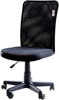 Best comfortable armless chair Reviews