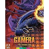 Gamera: The Showa Era [Blu-ray]